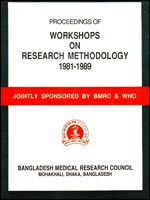 Offical website of Bangladesh Medical Research Council (BMRC)